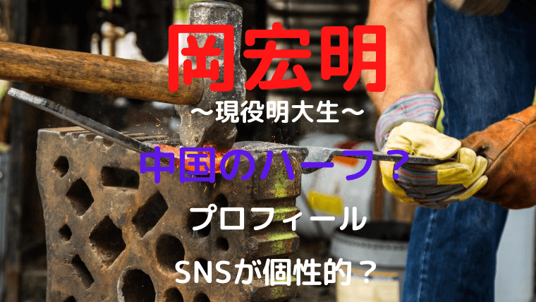 岡宏明の画像 p1_21
