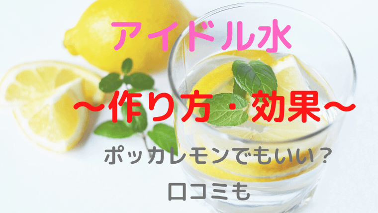 レモン 効果 白湯 ポッカ レモン 便秘解消には【ポッカレモン】!その口コミをご紹介します!