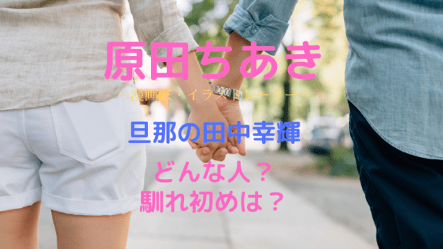 ジャニーズ 本田康祐